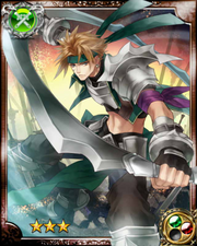 Dragon Hunter Hayato R+