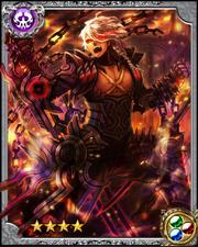 God of War Ares RR++