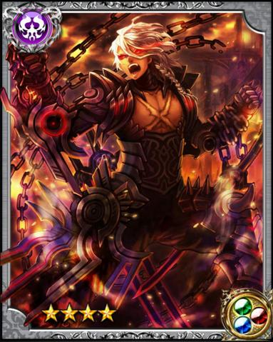 File:God of War Ares RR++.png