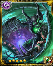 Diablo SR+