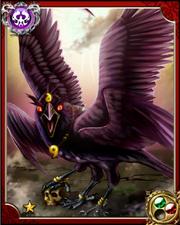Hellbird N+