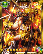 Bloodbath Warrior Rahu SR