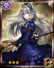 Kriemhild R
