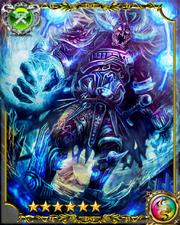 Flame Giant Vorg SSR