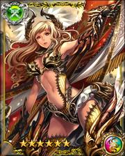 War Goddess Colossea SSR