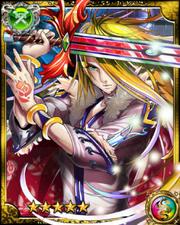 Flower Knight Sigmet SR