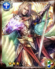 Swan Knight Vinland R++