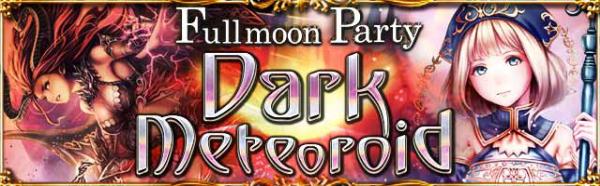 Dark Meteoroid Banner
