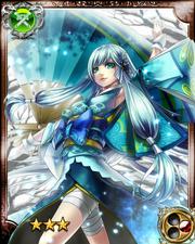 Snow Princess Lavine R