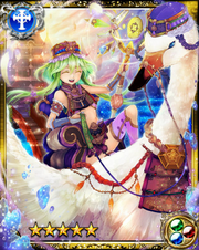 Heavenly Guard Denevia SR++