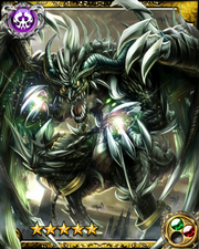 Magical Dragon Apocalypse SR+
