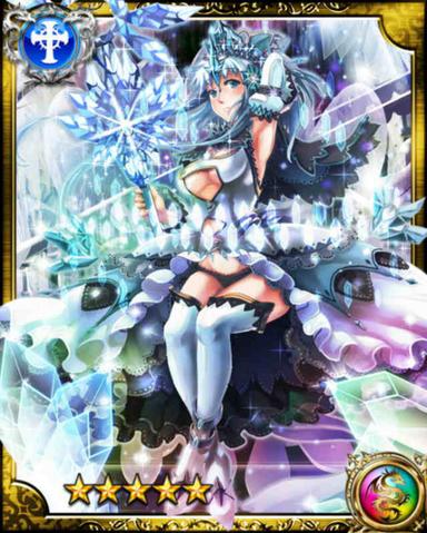 File:Ice Master Marina SR.png