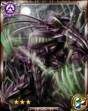 Evil Dragon Armor Draggul R++