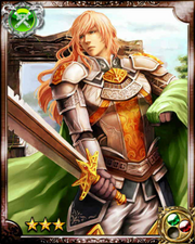 Noble Knight Nemes R+