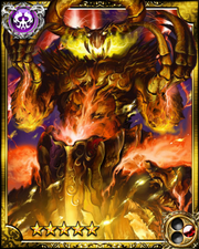 Flame King Agni SR