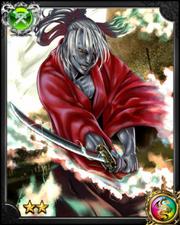 Magic Blader Murai NN