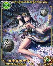 Okuninushi SSR+