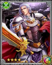 Noble Knight Nemes RR