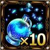 Lunar Mare Water x10 Icon