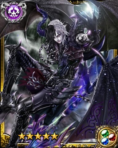 File:Sly Angel Azazel SR++.png