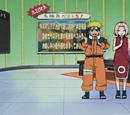 Episode: Naruto Spezial