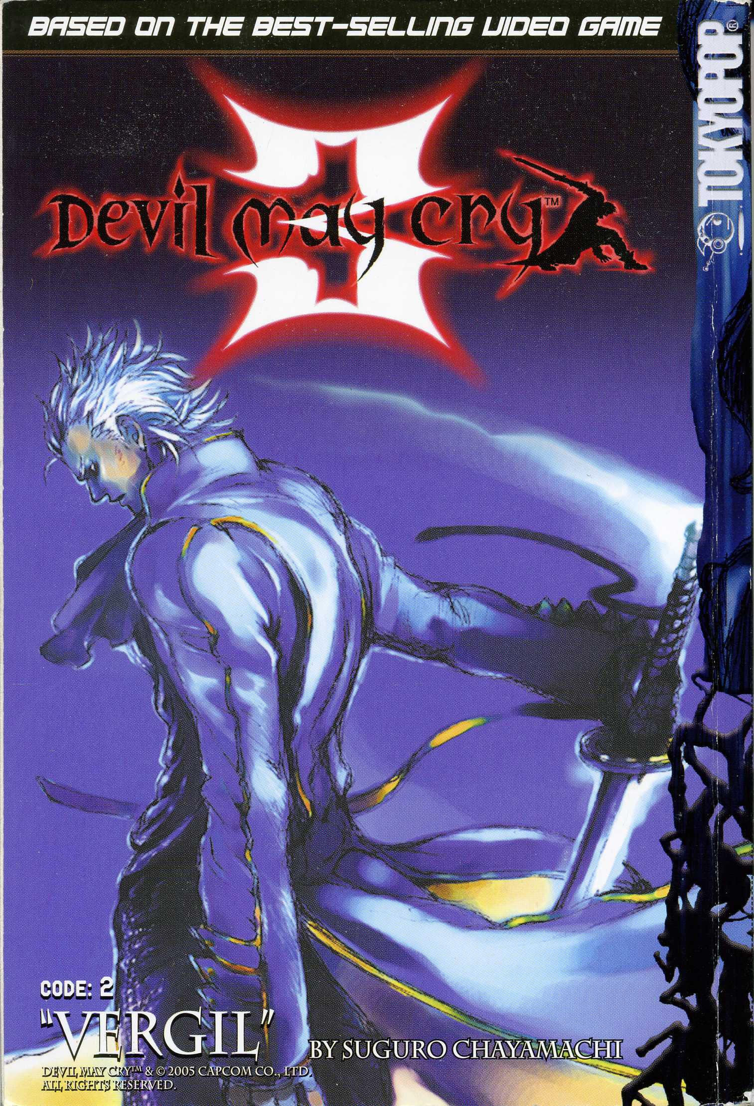 File:Dmc3 manga vergil.jpg