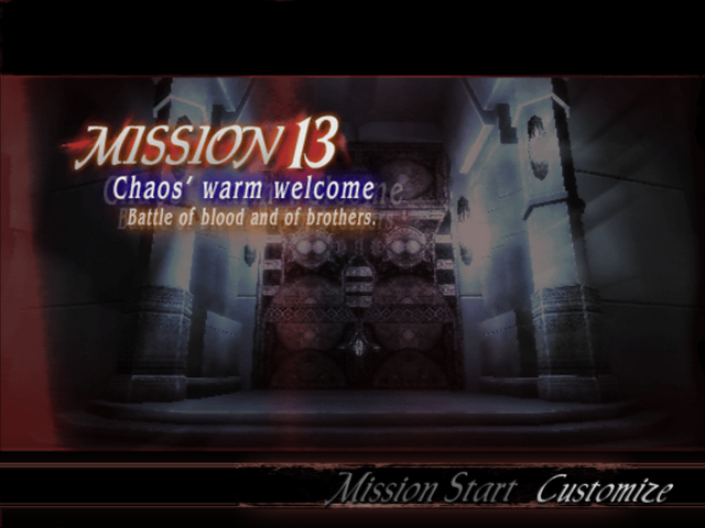 File:DMC3 Mission 13.png