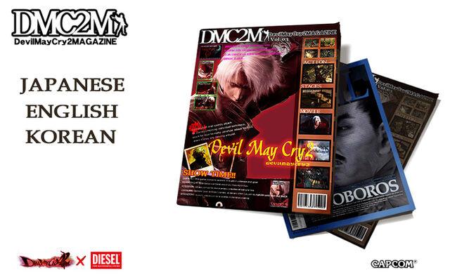 File:Dmc2magazine screenshot.jpg