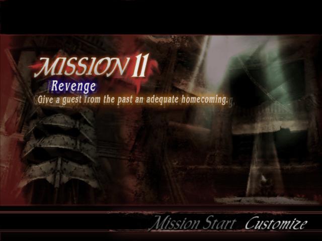 File:DMC3 Mission 11.png