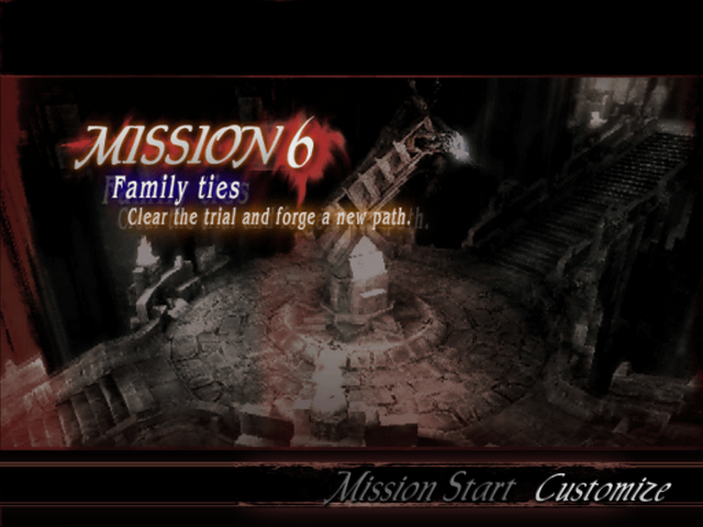 File:DMC3 Mission 6.png