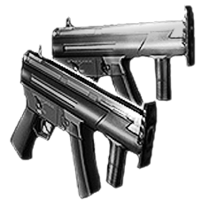 File:DMC2 - Submachine Guns - Equip Screen.png
