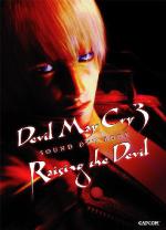 DMC3 Soundbook