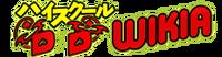 Logo-de-highschooldxd.png
