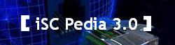 Datei:Iscpedialogo-vorschlag.png