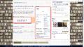 Vorschaubild der Version vom 1. Dezember 2013, 19:58 Uhr