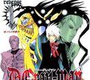 D.Gray-man: Reverse