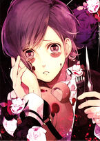 Diabolik Lovers DVD III Limited Edition Special Sleeve Case