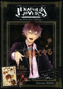 Diabolik Lovers Character Book Ayato Version