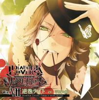 MORE,BLOOD Vol.7 Laito Sakamaki