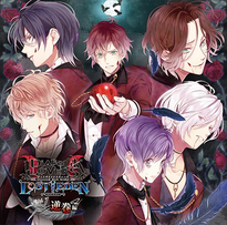 Diabolik Lovers LOST EDEN Vol.1 Sakamaki Cover