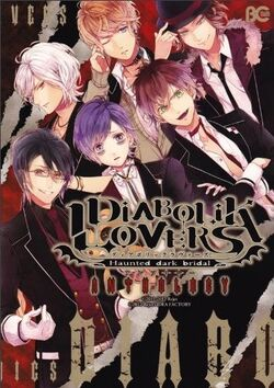 Diabolik Lovers - Anthology