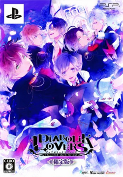 Diabolik Lovers ~Haunted Dark Bridal~ Limited Edition