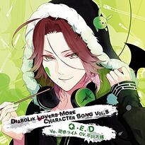 Diabolik Lovers MORE,CHARACTER SONG Vol.5 Cover