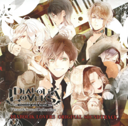 Diabolik Lovers OST