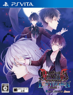 Diabolik Lovers LOST EDEN Regular Edition