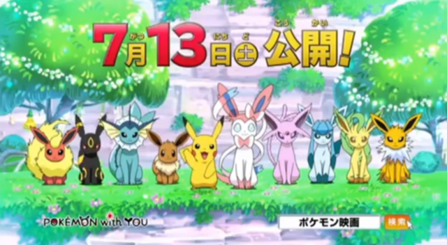 File:All Eeveelutions and Pikachu - PK25.PNG