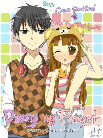 File:Diary ng panget by ruri chu-d65sfr4.jpg
