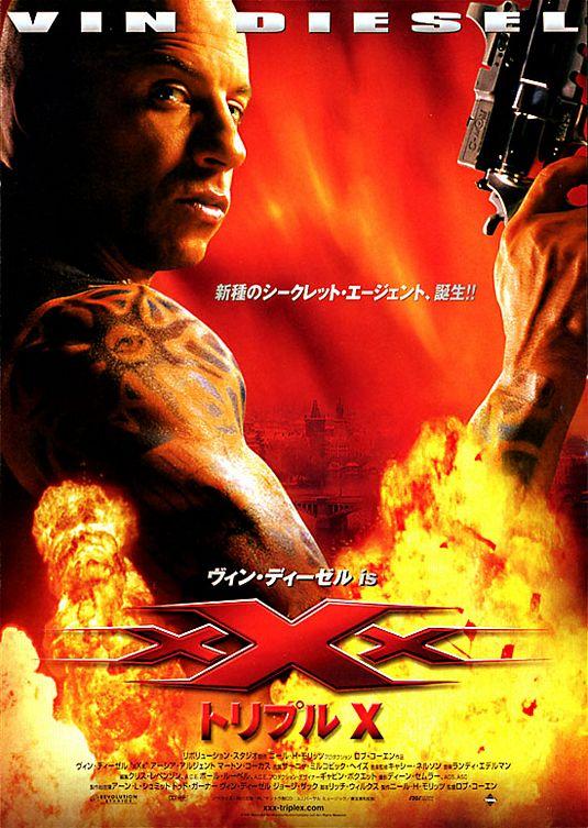 Xxx sex movie
