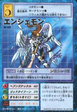 Angemon St-128 (DM)