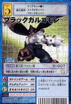 BlackGargomon St-795 (DM)